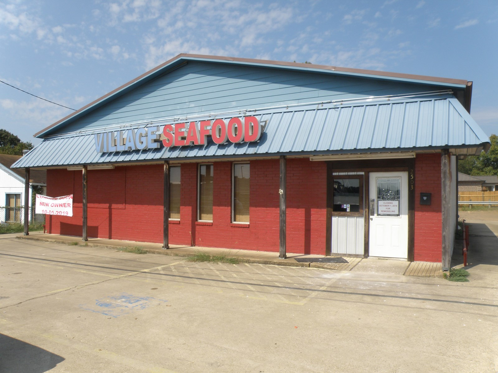RESTAURANT BUILDING FOR LEASE IN EAST TEXAS