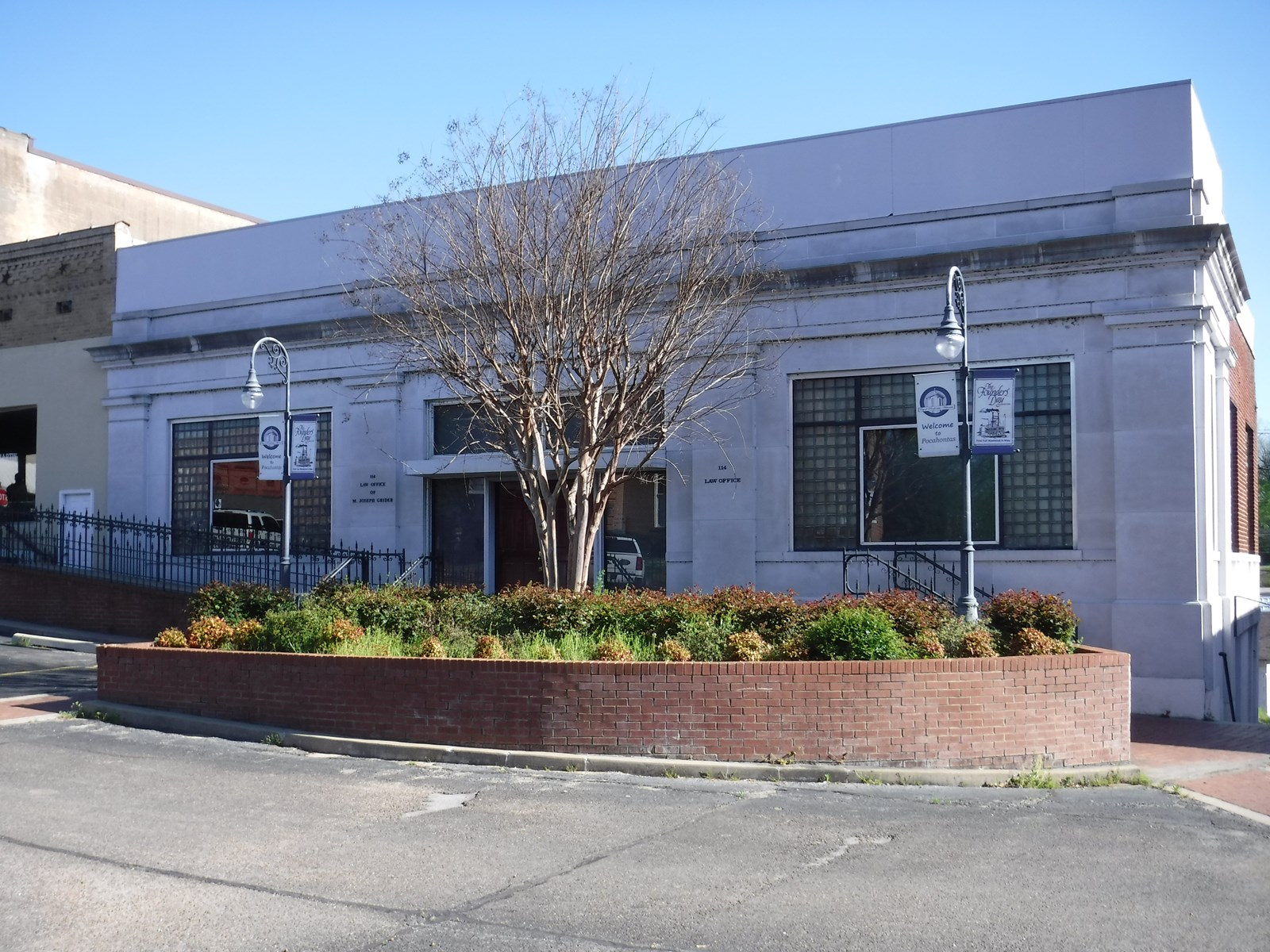 Commercial Downtown Property